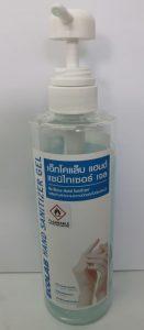 Gel Hand Sanitizer Pump Bottle 500ml